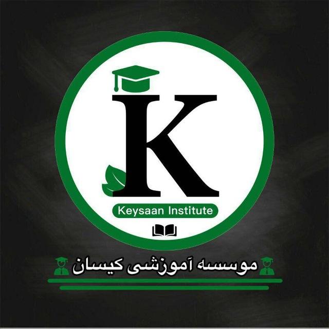 اموزش کلیه دروس زیست بصورت تقویتی<br/>تمامی مقاطع وتمامی مناطق<br/>خصوصی وگروهی services educational educational