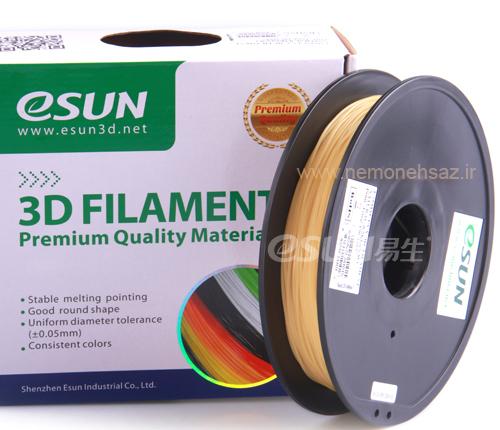 نمایندگی فیلامنت ESUN در ایران :<br/><br/>فیلامنت PVA 1.75 میلی متری مارک eSun<br/>ماده:PVA<br/><br/>رنگ: طبیعی<br/><br/>تلرانس: 0.03 mm<br/><br/>وزن خالص: 0.5 کیلوگرم<br/><br/>قطر:mm 1.75<br/><br/>دمای digital-appliances printer-scanner printer-scanner