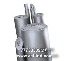 آمیتیس کیمیا  نوآور<br/>نماینده انحصاری شرکت Max Flex   در ایران وارد کننده انواع عایقهای خاص ساختمانی و تاسیسات <br/>عایق حرارتی برودتی رطوبتی صوتی<br/><br/>عایقهای  industry other-industries other-industries