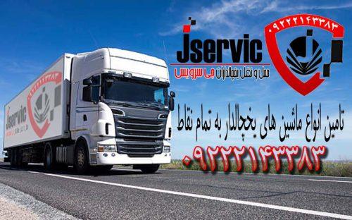 شرکت جی سرویس با بزرگترین ناوگان کامیون های یخچالدار،کامیون های یخچالی و... حمل محموله های صادراتی مواد غذایی و فاسدشدنی<br/>توسط کانتینرهای یخچالی از تما services transportation transportation