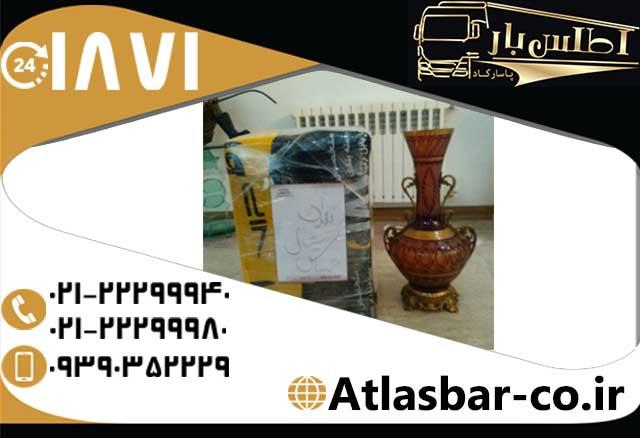 اتوبار و باربری اطلس بار پاسارگاد سریعترین باربری ایران است و کامل ترین خدمات اسباب کشی مدرن را به شما شهروندان ساکن تهران ارائه می کند . این شرکت با  services transportation transportation