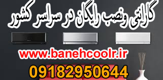 نسل جدید کولر گازی ۲۴۰۰۰اجنرال فوق کم مصرف<br/><br/>موتورکاوازاکی ژاپن<br/><br/>مونتاژ کشور تایلند<br/><br/>موتوراسکرول<br/><br/>بابرچسب انرژی A++واقعی ۲٫۷ آمپر مصرف برق<br/><br/>۳D full DC  buy-sell home-kitchen heating-cooling