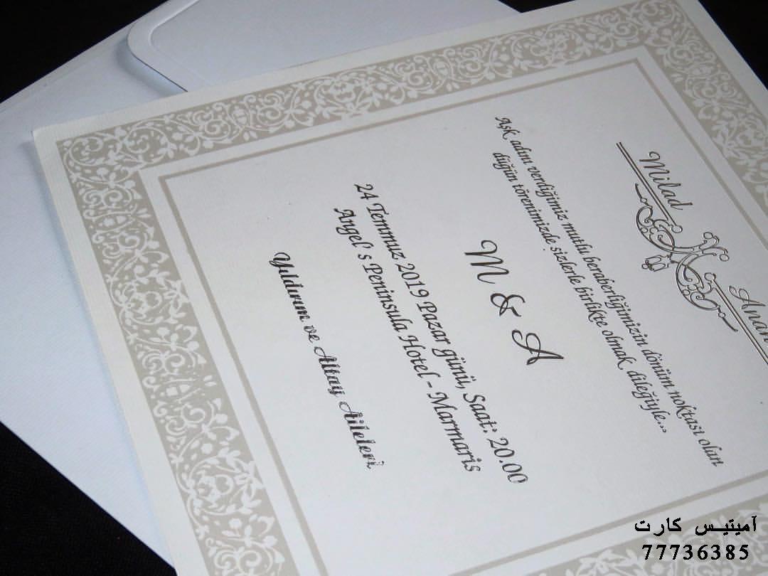 در مجموعه آمیتیس کارت , ضمن گردآوری مجموعه ای از شیک ترین و با کیفیت ترین کارت های عروسی به روز,  تلاش می کنیم شما را برای صرفه جویی در وقت خود یاری ک services ceremony ceremony