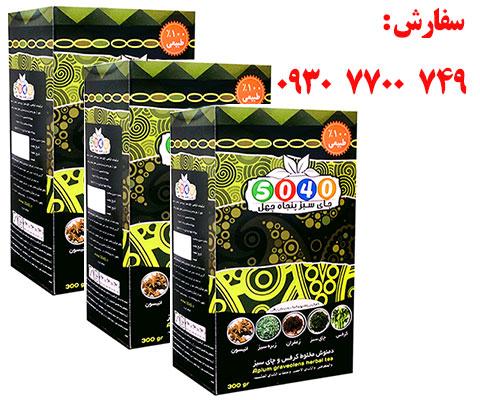 خرید تلفنی ، پیامکی و پستی دمنوش لاغری چای سبز و کرفس 5040<br/><br/>مشخصات اصلی دمنوش مخلوط کرفس و چای سبز پنجاه چهل :<br/><br/>نوع: چای سبز<br/>برند: 5040<br/>وزن هر بسته: 3 buy-sell food-drink drinks-beverages
