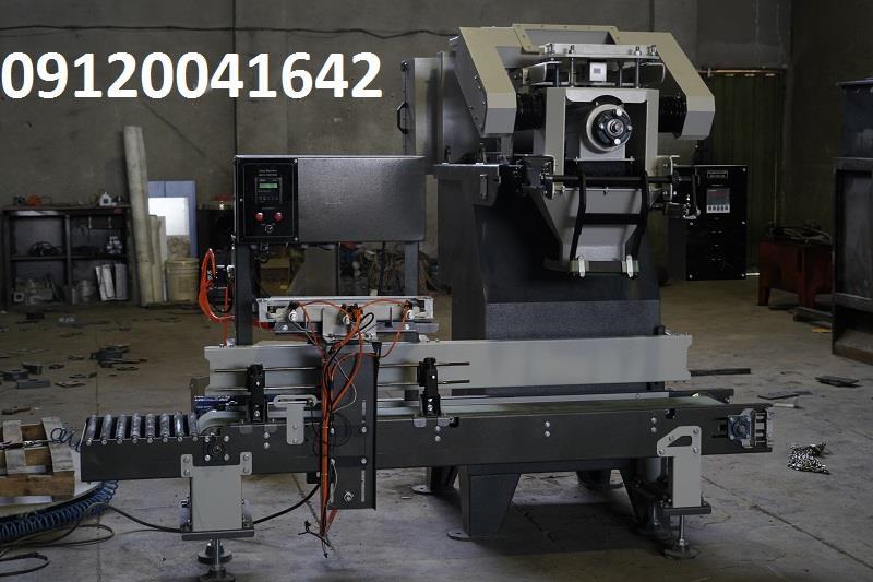 پرکن انواع کیسه های در باز و یا والفدار (قیفی یا گچی)<br/>از ظرفیت ۱۵ کیلوگرم تا ۵۰ کیلوگرم<br/>سیستم عملکرد باد ، بالسکرو ویا مکانیکی سیلندری جهت بسته بندی ا industry machinary machinary
