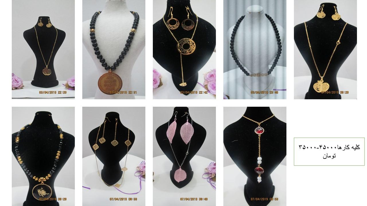 تمامی کارها دست ساز، استیل وضدحساسیت می باشد<br/>درصورت هرگونه سوال یا سفارش لطفا پیام بفرستید  buy-sell antiques old-jewelry