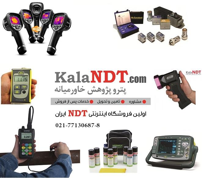 فروشگاه کالا ان دی تی <br/>اولین فروشگاه اینترنتی تجهیزات بازرسی غیر مخرب در ایران www.KalaNDT.com<br/> فروشگاه کالا ان دی تی <br/>دستگاه تست التراسونیک UT | دستگ industry tools-hardware tools-hardware