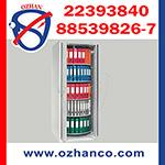 شرکت اوژن سیستم جهان به منظور ارائه جدیدترین سیستم های نگهداری اسناد وکالا توسط جمعی از مخترعین کشور تاسیس گردیده است . شرکت اوژن با پشتوانه بیش از 50 industry other-industries other-industries