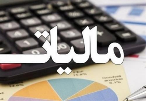 طبق قانون مالیاتهای مستقیم پنج گروه از اشخاص ملزم به تکمیل و تسلیم اظهارنامه مالیاتی و پرداخت مالیات میباشند. ثبت نام اظهار نامه مالیاتی و نحوه تکمی services services-other services-other