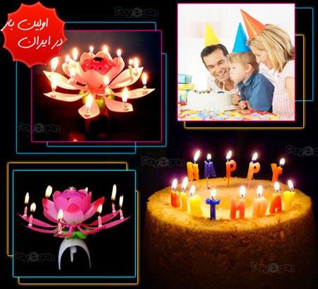 شمع تولد موزیکال شمع هارمونیک شمع آهنگ دار جادویی از فروشگاه ایران فروش  www.iranforoush.com  <br/><br/><br/><br/><br/>می خواهیم شمع موزیکال را به شما معرفی کنیم. شم buy-sell home-kitchen decoration