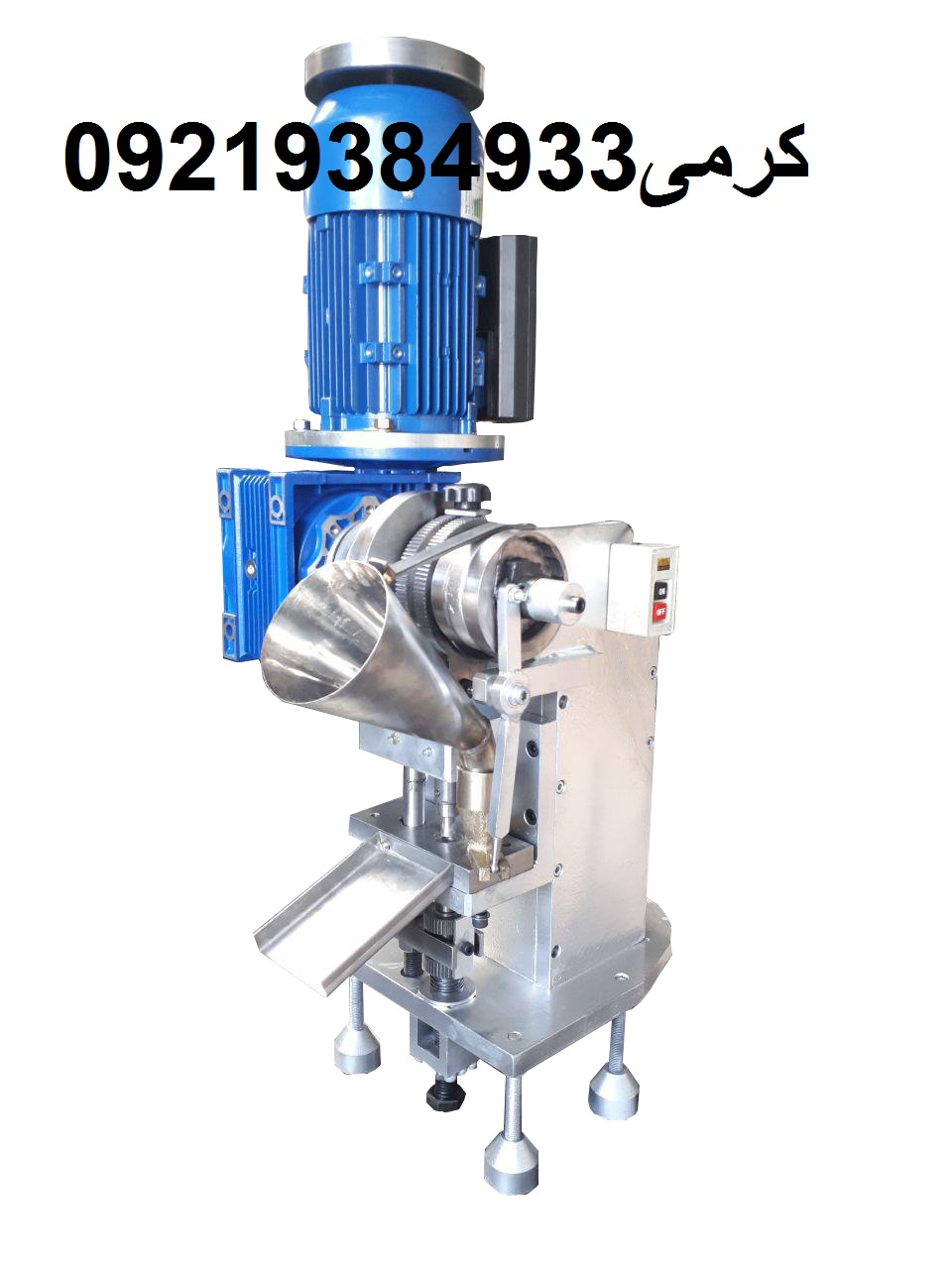 دستگاه قرص ساز وسیله ای ست مکانیکی که برای فشرده سازی پودر به شکل قرص های هم شکل و هم وزن در سایز و شکل دلخواه با قابلیت درج آرم محصول استفاده می شود. industry industrial-machinery industrial-machinery