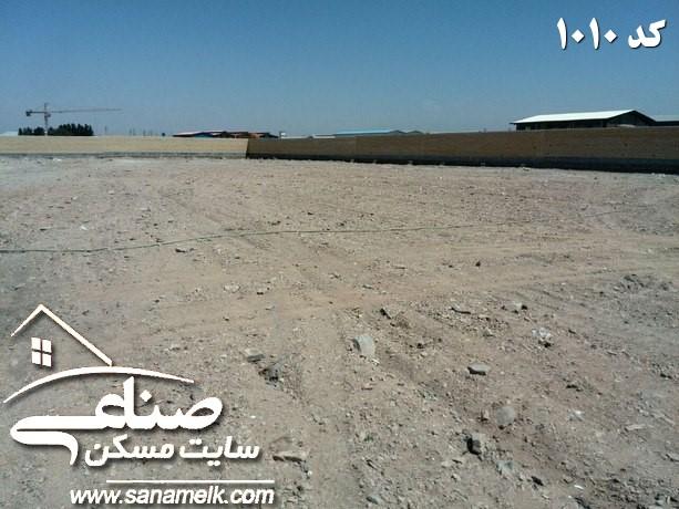 فروش 12000 متر زمین دو بر در صفادشت<br/><br/>کد 1010<br/><br/>محدوده قیمت : 2 میلیارد تا 2 میلیارد و 300 میلیون<br/><br/>12000 متر زمین در محدوده صنعتی  <br/><br/>چهار دیواری<br/><br/>یک بر  real-estate land-for-sale land-for-sale