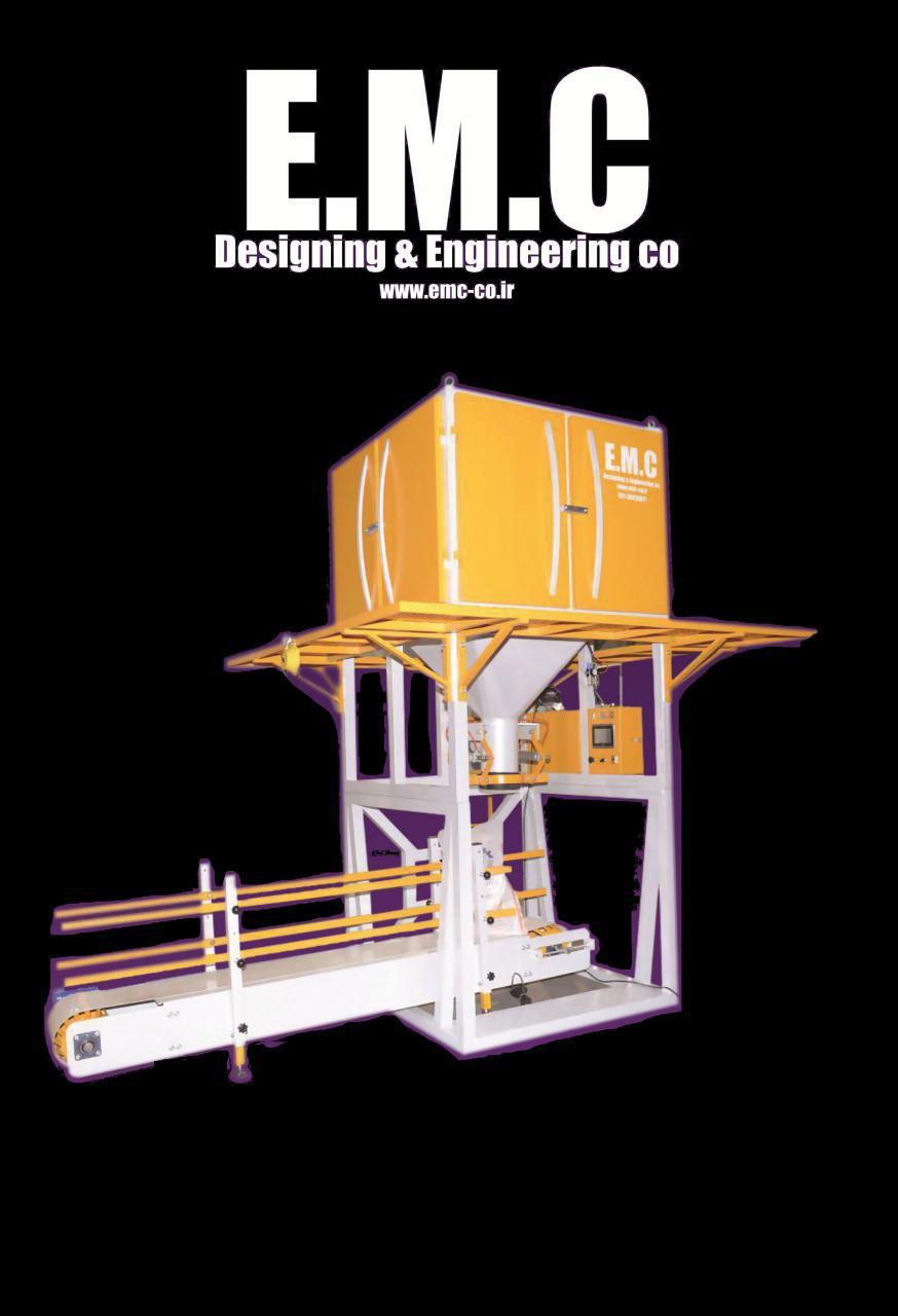 <br/>گروه طراحی و مهندسیEMCبزرگترین سازنده کیسه پرکن اتوماتیک انواع مواد پودری و گرانولی<br/>انواع دستگاههای کیسه پرکن اتوماتیک . مخصوص هر نوع مواد پودری ، گر industry industrial-machinery industrial-machinery