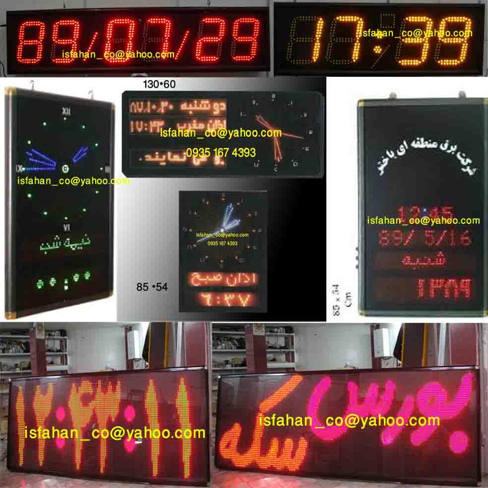 1- نمایش تاریخ شمسی ، قمری و میلادی <br/>2- نمایش ساعت به صورت عقربه ای LED <br/>3- نمایش روز هفته <br/>4- نمایش پیغام تبلیغاتی (شش جمله مجزا) <br/>5- طراحی زیبا  digital-appliances Audio-video-player Audio-video-player
