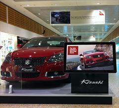 motors sales-agents sales-agents فروش استند لمسی EPR ویژه نمایشگاه های ماشین