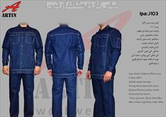 services services-other services-other فروش لباس کار(کاپشن شلوار جین)