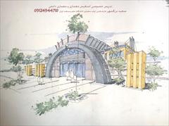 student-ads private-education private-education تدریس خصوصی اسکیس کنکور ارشد  معماری  معماری داخلی