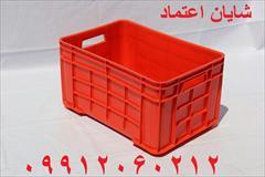 industry packaging-printing-advertising packaging-printing-advertising جعبه 40 کیلویی حمل ماهی