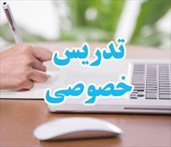 services educational educational تدریس خصوصی نرم افزار ایتبس Etabs