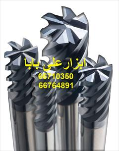 industry moulding-machining moulding-machining انواع لوازم تراشکاری