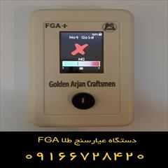 digital-appliances other-digital-appliances other-digital-appliances خبری خوش برای صنف طلا و جواهرات