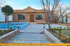 real-estate land-for-sale land-for-sale فروش باغ ویلا 500 متری در صالح آباد ملارد