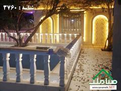 real-estate house-for-sale house-for-sale فروش باغ ویلای شیک و زیبا در کردزار