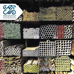 industry iron iron قیمت میلگرد و انواع آهن آلات