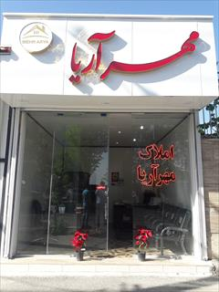 real-estate apartments-for-sale apartments-for-sale فروش آپارتمان 88 متر شهرک ناز