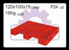 industry packaging-printing-advertising packaging-printing-advertising پالت پلاستیکی مشبک
