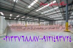 real-estate factory-stock-halls factory-stock-halls اجاره انبار برای کالاهای بازرگانی و صادر کنندگان