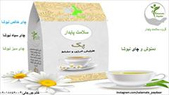 buy-sell food-drink drinks-beverages چای خالص ایرانی و خارجی نیوشا