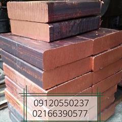 industry iron iron فروش مقاطع مسی