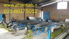 services construction construction تولید کننده سقف کاذب سازه کلیک