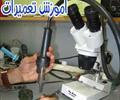 services educational educational آموزش تعمیرات دوربین های دیجیتال و مدار بسته