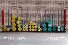 industry iron iron فروش ورق و میلگرد آلومینیوم