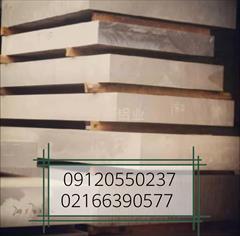 industry iron iron فروش ورق آلومینیوم