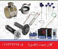industry industrial-automation industrial-automation فروش و ساخت انواع المنت و ترموکوپل و pt100 در اصفه