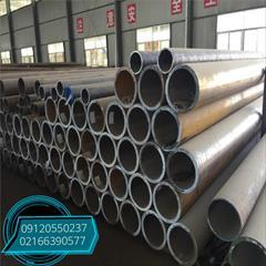industry iron iron فروش ورق آلومینیوم آلیاژی و سوپر آلیاژی