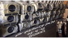 buy-sell art-supplies painting-supplies دستگاه اوپك اپك طراحي نقاشي و اورهد