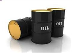 industry tender tender مناقصات شرکت نفت,مناقصات شرکت گاز,مناقصه ها
