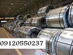 industry iron iron فروش استیل/ورق ساده و رنگی