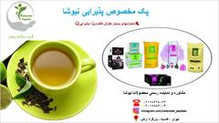 buy-sell food-drink drinks-beverages پک پذیرایی نیوشا ، دمنوش نیوشا . سلامت پایدار
