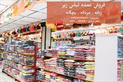 buy-sell personal clothing تولید وپخش لباس زیر های ملک بانو