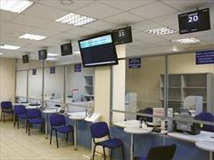 buy-sell office-supplies other-office-supplies سیستم نوبت دهی مراکز درمانی