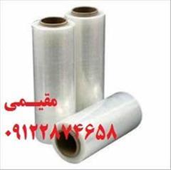 industry packaging-printing-advertising packaging-printing-advertising تولید کننده استرچ پالت بند