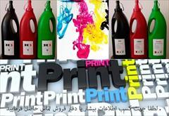 digital-appliances printer-scanner printer-scanner شارژ تخصصی کارتریج های hp و canon در محل با ضمانت