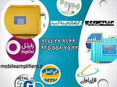 industry electronics-digital-devices electronics-digital-devices تقویت کننده انتن امواج موبایل زاهدان