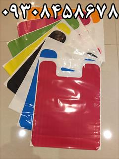 services printing-advertising printing-advertising تولید و ساخت انواع بج سینه ( نشان سینه ) در مشهد