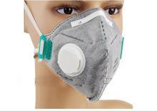 industry safety-supplies safety-supplies ماسک تنفسی سوپاپدار سفید و کربن فعال FFP1, FFP2,..
